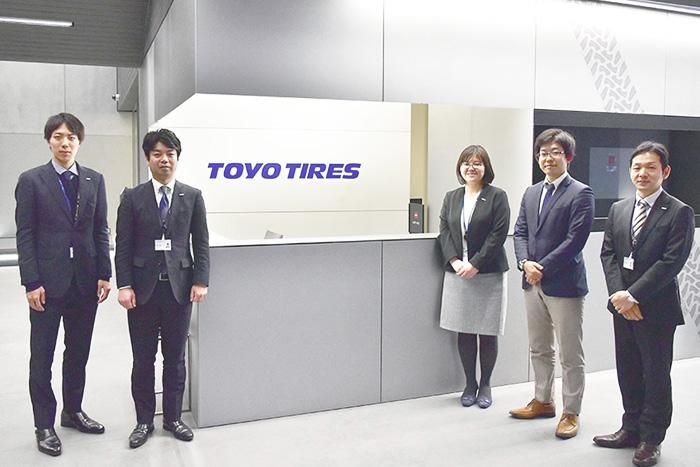 TOYO TIRE株式会社